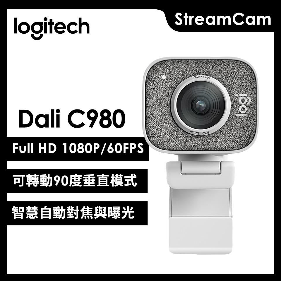 羅技 StreamCam Dali C980網路攝影機-白