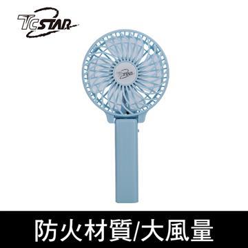 T.C.STAR TCF-SU011 颶風大電量隨身風扇-藍