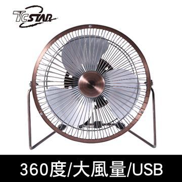 T.C.STAR TCF-SU003 金屬6吋涼風扇-古銅 TCF-SU003CO