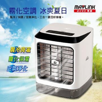 MAYLINK美菱 無線遙控霧化空調沁涼水冷氣