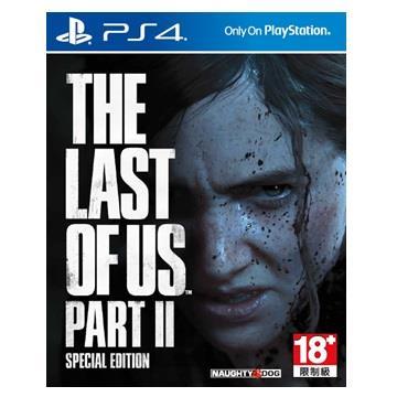 PS4 最後生還者2 特別版