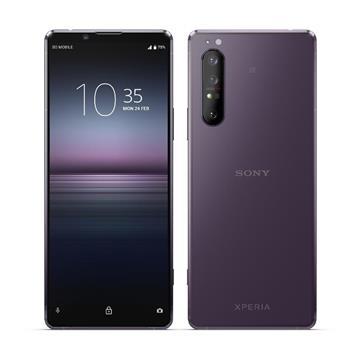 SONY Xperia 1 II 紫