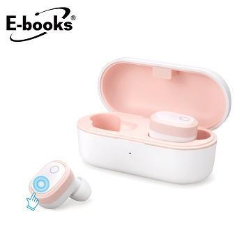 E-books SS15真無線美型藍牙5.0耳機