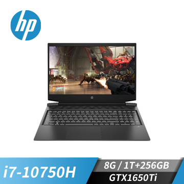 HP惠普 Pavilion Gaming 筆記型電腦(i7-10750H/GTX1650Ti/8GB/1TB+256GB)
