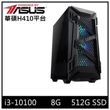 PBA華碩平台[軍魂青龍]桌上型電腦(I3-10100/H410/8GD4/512GB)
