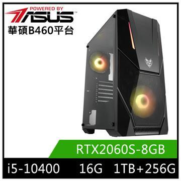 PBA華碩平台[飛雪龍神]桌上型電腦(i5-10400/B460/16GD4/RTX2060S/256G+1T)