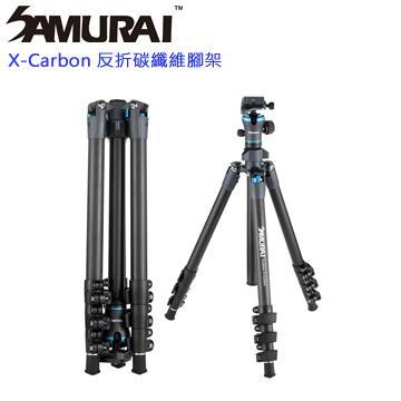 SAMURAI 反摺碳纖維腳架