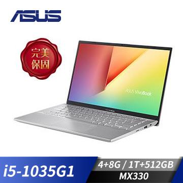 【改裝機】華碩ASUS X512JP 筆記型電腦 銀(W10/i5-1035G1/15F/4GD4/MX330/512SSDP)