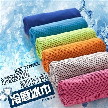 贈品-MIT涼感巾(顏色隨機出貨)