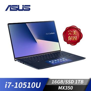 ASUS華碩 ZenBook 14 筆記型電腦 藍(i7-10510U/MX350/16GB/1TB)