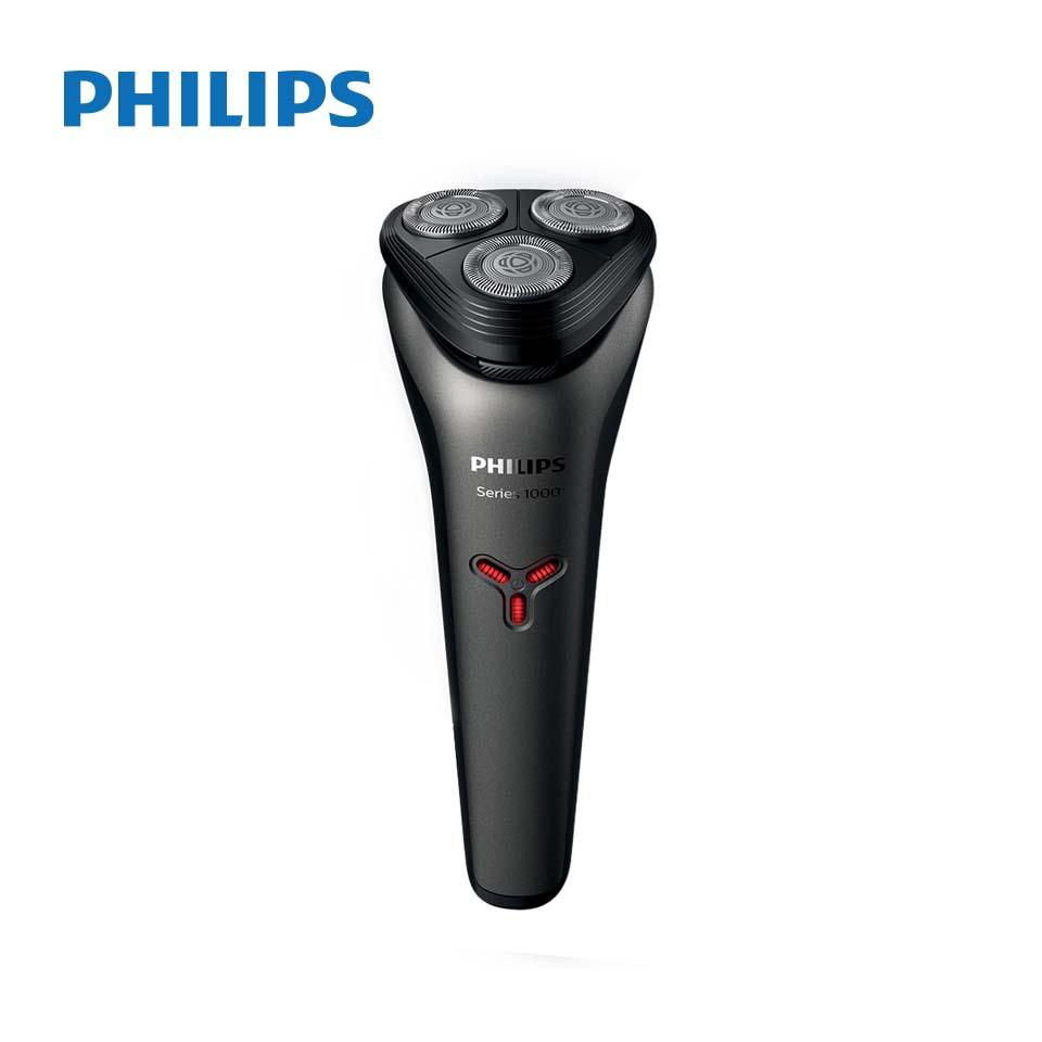 飛利浦Philips 經典系列三刀頭電鬍刀