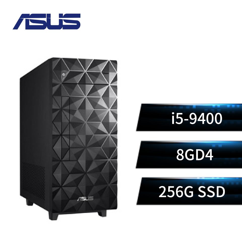 華碩ASUS桌上型主機(i5-9400/8GD4/256G/W10)