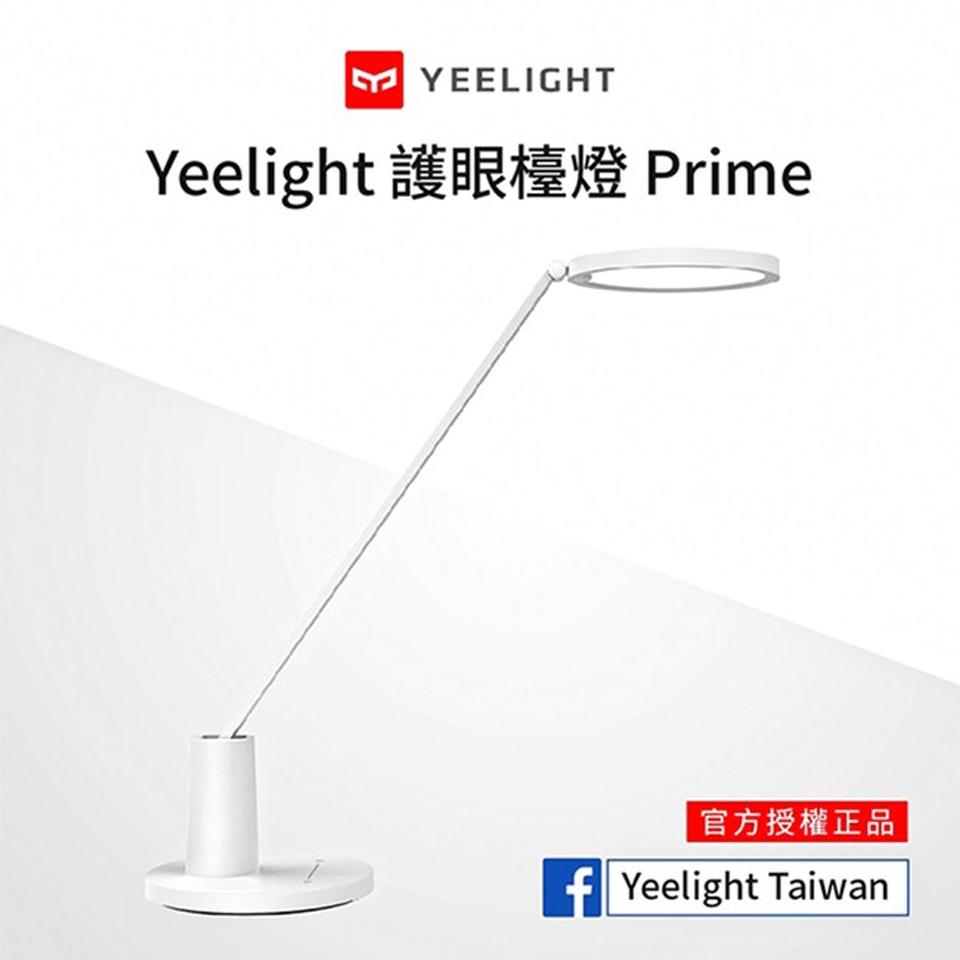 (拆封品) 易來Yeelight 智慧護眼檯燈Prime YLTD05YL