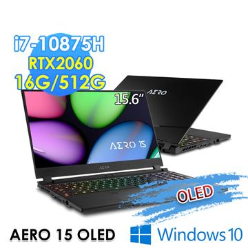 技嘉GIGABYTE AERO 15 創作者筆電(i7-10875H/16G/512G SSD/RTX2060-6G/Win10)