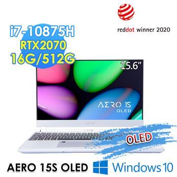 GIGABYTE技嘉 AERO 15S 創作者筆電(i7-10875H/16G/512G SSD/RTX2070-8G/Win10) AERO 15S OLED WB
