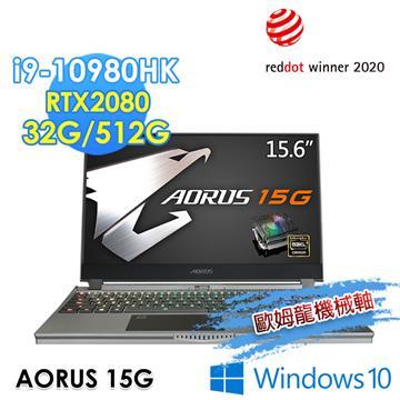 GIGABYTE技嘉 AORUS 15G 電競筆電(i9-10980HK/32G/512G/RTX2080-8G/Win10Pro)