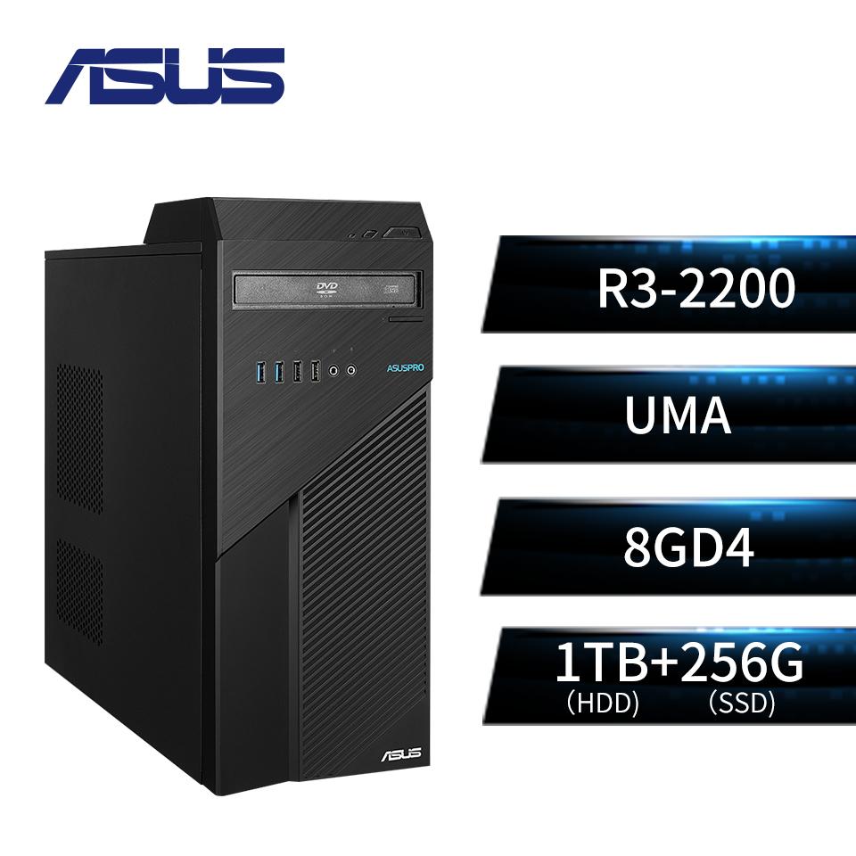 ASUS桌上型主機(R3-2200/8GD4/1T+256G/W10)