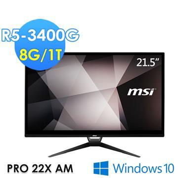微星msi PRO 22X AM-004TW 液晶電腦 (R5-3400G/8G/1T SSD/Win10)