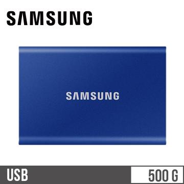 SAMSUNG三星 T7 USB 3.2 500GB 移動固態硬碟 藍