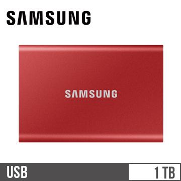 SAMSUNG T7 1TB移動固態硬碟-紅