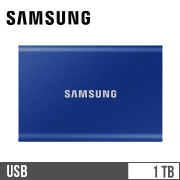SAMSUNG三星 T7 USB 3.2 1TB 移動固態硬碟 藍 MU-PC1T0H/WW