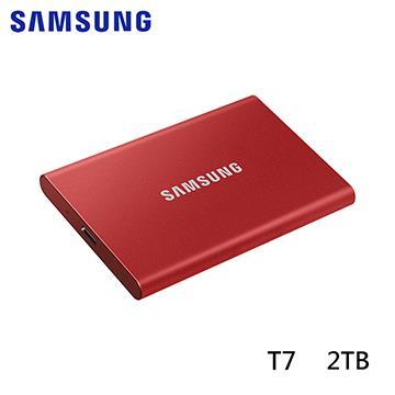 SAMSUNG三星 T7 USB 3.2 2TB 移動固態硬碟 紅