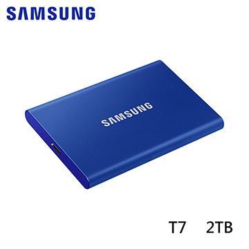 SAMSUNG三星 T7 USB 3.2 2TB 移動固態硬碟 藍