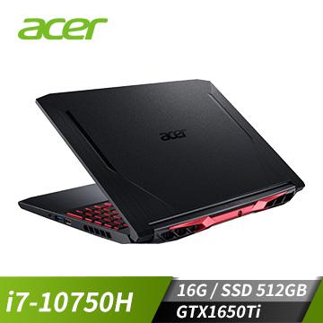 ACER宏碁 Nitro 5 電競筆電(i7-10750H/GTX1650Ti/16G/512G)