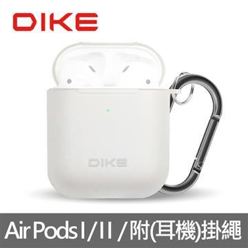 DIKE AirPods晶透收納套-附防丟扣環