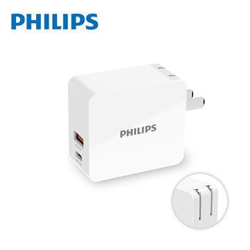 飛利浦PHILIPS USB-C 30W PD充電器