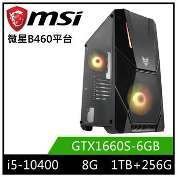 MSI微星平台[音速風神]桌上型電腦(I5-10400/B460/8GD4/GTX1660S/256GB+1TB)
