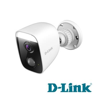 D-Link友訊 HD自動照明網路攝影機