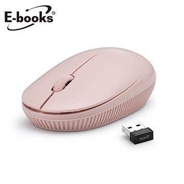 E-books M53美型超靜音無線滑鼠-粉