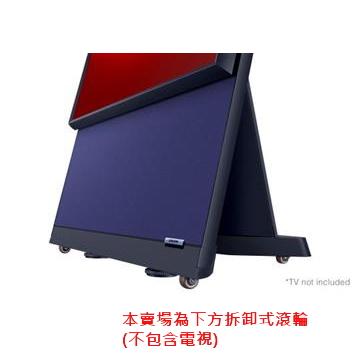 三星SAMSUNG Sero 翻轉電視拆卸式滾輪