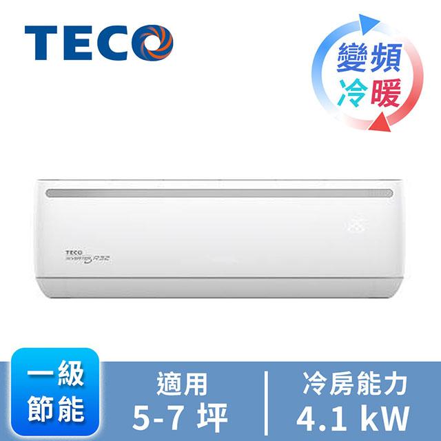 東元TECO 1對1變頻冷暖空調