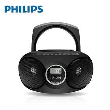 PHILIPS USB手提CD音響