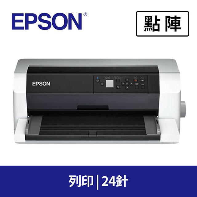 愛普生EPSON DLQ-3500CII A3 24針中文點陣印表機
