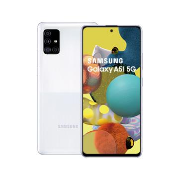 三星SAMSUNG Galaxy A51 5G 智慧型手機 冰礦白