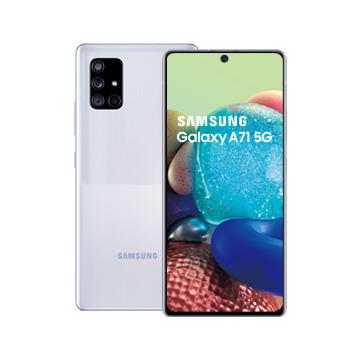 三星SAMSUNG Galaxy A71 5G 智慧型手機 冰礦銀 SM-A716BZSUBRI