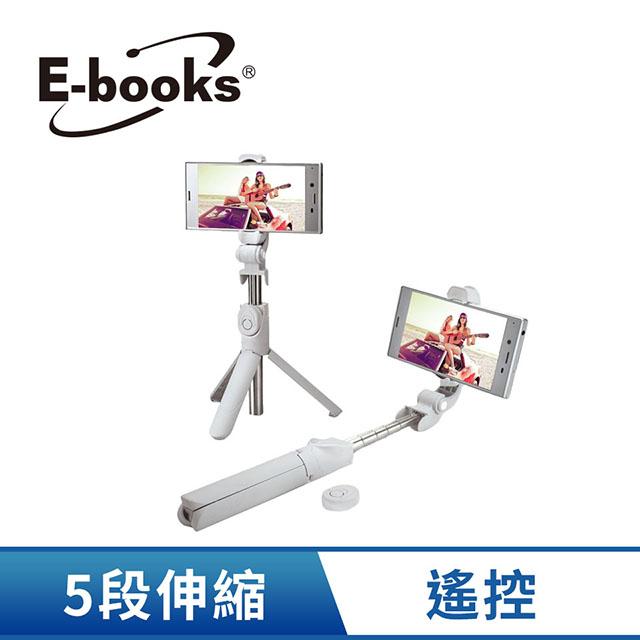 E-books N70 藍牙遙控三腳架自拍組-灰