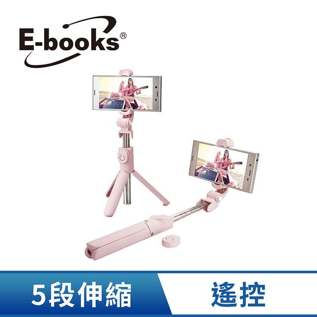 E-books N70 藍牙遙控三腳架自拍組-粉