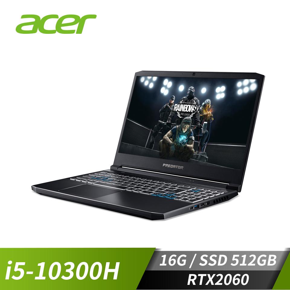 ACER宏碁 Predator 電競筆電(i5-10300H/RTX2060/16GB/512GB)