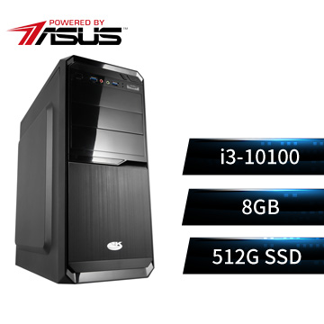 華碩平台[飛雪炎晶]i3四核效能SSD電腦