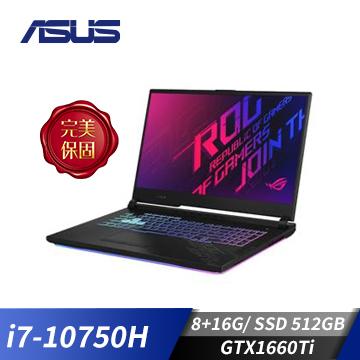 【改裝機】華碩ASUS ROG Strix G17 電競筆電 潮魂黑(i7-10750H/GTX1660Ti/8+16GB/512GB