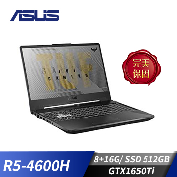 【改裝機】華碩ASUS TUF Gaming A15電競筆電 灰(R5-4600H/GTX1650/8+16GB/512GB) FA506IH-0031A4600H+16G