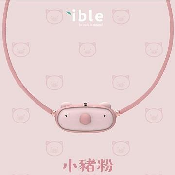 ible Airvida C1兒童隨身空氣清淨機-小豬粉