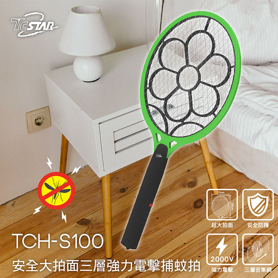 T.C.STAR 安全大拍面三層強力電擊捕蚊拍