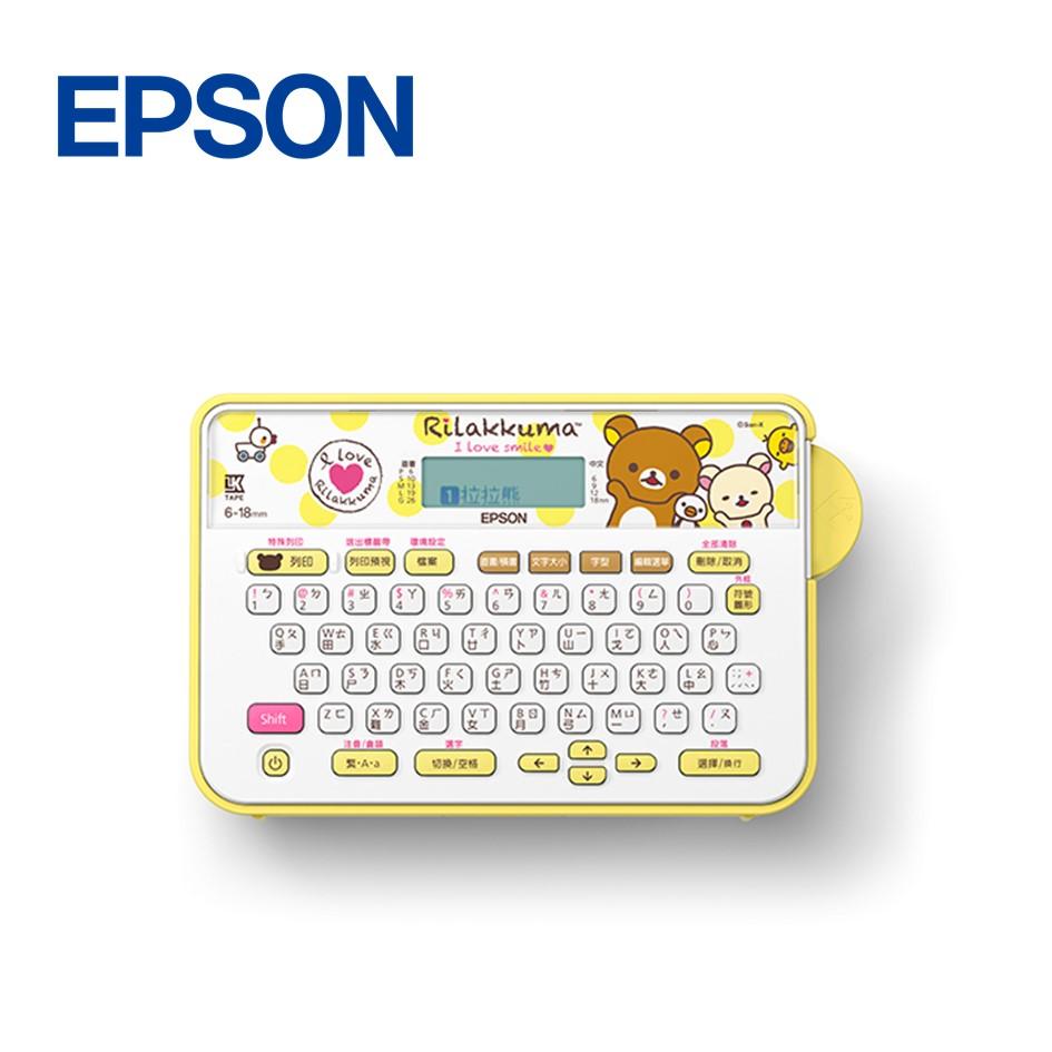 愛普生EPSON LW-K200RK 拉拉熊懶萌標籤機 C51C581570