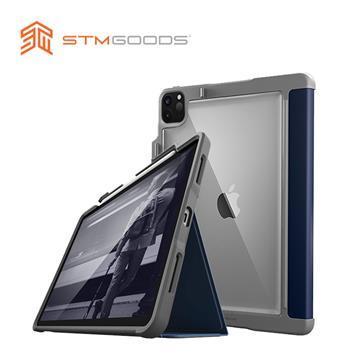 STM Rugged Case Plus 2020年 iPad Pro 11吋 (第二代) 保護殼-深藍