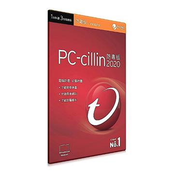 贈品-PC-cillin 2020三年一機 防毒標準版